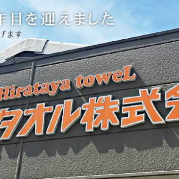 2019年冬期休業のお知らせ