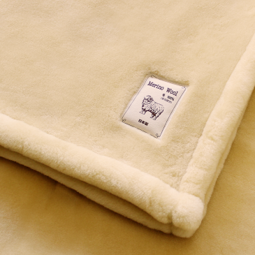 メリノウール毛布