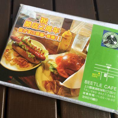 BEETLE CAFE様 記念品タオル オリジナルデザイン