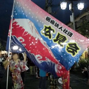 よさこい旗