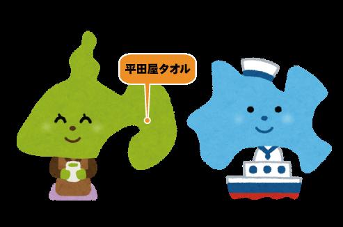 神奈川県のお客様限定!おとなりさん歓迎キャンペーン